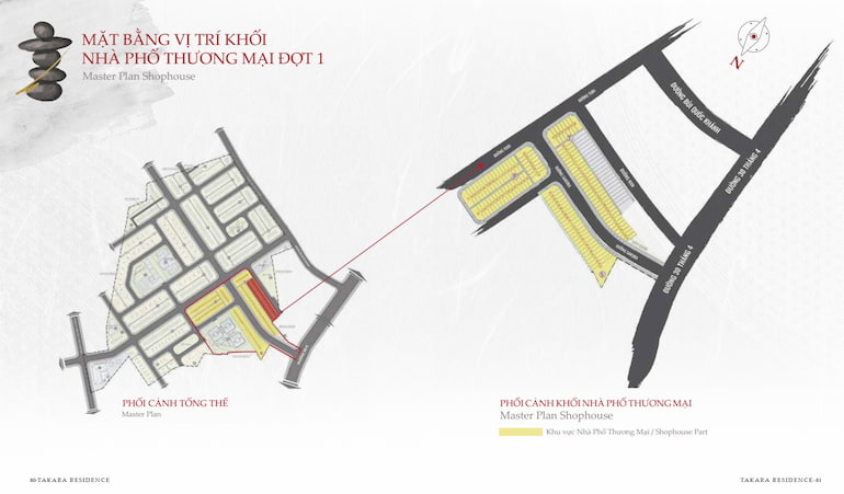 Biet-thu- Takara-Residence-binh-duong-2 (5).jpg